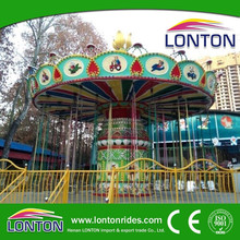 CE certification China outdoor amusement park rides Luxury Swing Flying Chair Rides for Sale
