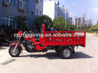 100cc/150cc/150cc/200cc/250cc/300cc cargo motor tricycle
