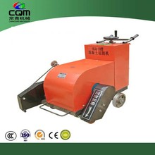 gasolinedisell electric self propelled pavement concrete cutter