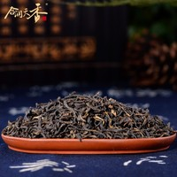 Chinese weight loss detox black tea