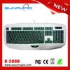 Brightness adjustable 3 Colors USB LED Backlit keyboard Multimedia Keyboard