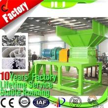 HOT!!! JLJ Manufacturing,wood shredder machine price SSJ-800