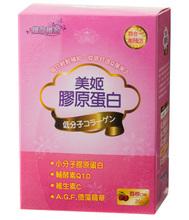 hidrolizado de pescado puro colágeno en polvo parablanquearlapiel anti arrugas anti envejecimiento de la belleza del producto