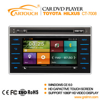 Car DVD player GPS navigation system for Toyota Hilux Revo 2015 2016