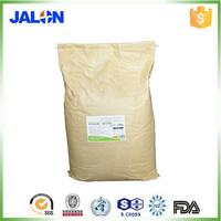 """three kind of Flavor substances glutamic acid"" bulk yeast extract by TNT /DHL / Fedex DA"