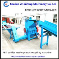 waste plastic film reclaim cleaning machine