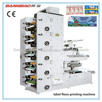 high speed high precision label flexo printing machine