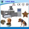 /product-gs/wholesale-china-automatic-wellness-bulk-dog-cat-food-machine-60173627522.html