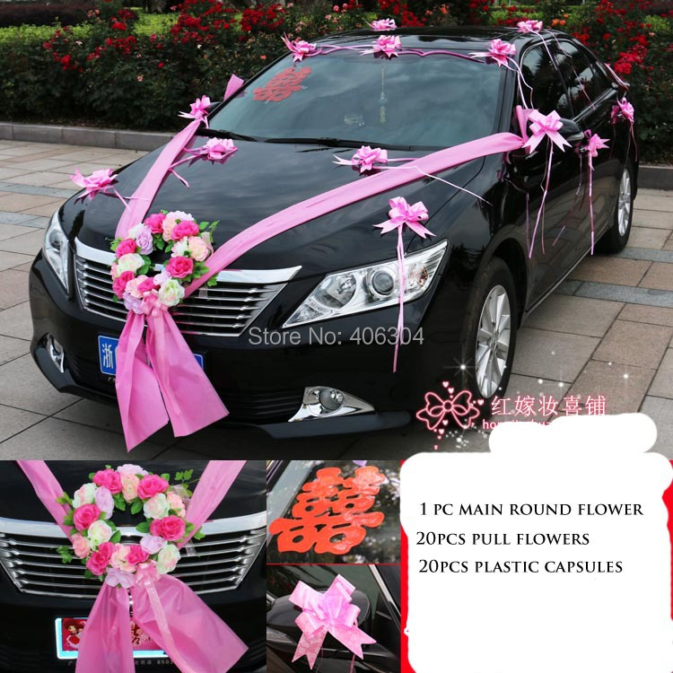 Wholesale Wedding Car Flower Decoration Set Redpinkpurple Main