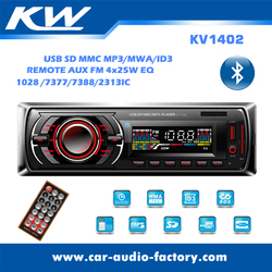 High quality wholesales mp3 fm 1 din suzuki jimny car radio