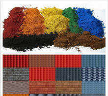 Red/yellow/black iron oxide pigments for color concrete tile