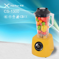 Stainless steel blade licuadora fruit & vegetable chopper blender for sale with cb ce