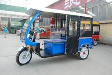 high quality brushless motor threewheel electric vehicle