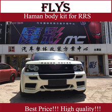 carbon fiber/pu/pp/fiber glass/auto parts/body kit/haman wide bodykits for range rove r sport