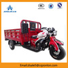 Three Wheel Large Cargo Motorcycle Agricultural Tricycle