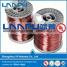 self-bonding aluminum wire bare