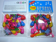 2 inch water balloon to india market