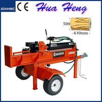 15HP Gasoline 50 Ton Wood Splitter & Wood processor firewood processor