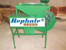 New product Seed Cleaner