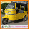 China manufacturer three wheel motorcycle scooter /bajaj CNG auto rickshaw for sale