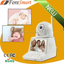 IR night vision 10 metres easy to install p2p video baby monitor