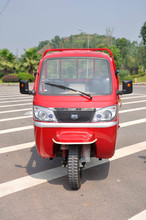 2015 New Design Cargo Tricycle with Cabin