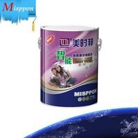 Misppon Interior Formaldehyde Killer Paint