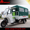 gasoline ambulance three wheel motorcycle/ 250cc mobile ambulance manufacturers