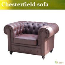 Simple European style leather classical sofa