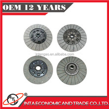 OEM high quality clutch cover/Hot-sale clutch disc for TRACTOR TRAILER