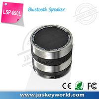 portable high quality mini digital speaker fq