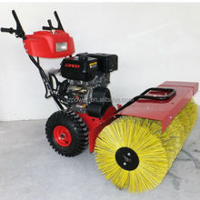 20 degree, sweeper snow blower, 5 forward/2 reverse,red ,black, yellow, green