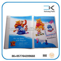 High Quality !Stationery Plastic soft make plastic book cover