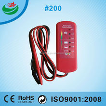 hematology battery life advance tester capsule mitsuboshi Checker with CE certificated newest made in china