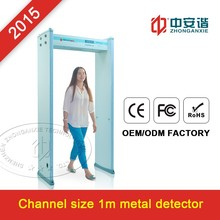 extra width walk through metal detector ,widely use device