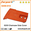 /product-gs/forpark-garden-tools-chinese-chainsaw-parts-red-6200-side-cover-60253865130.html