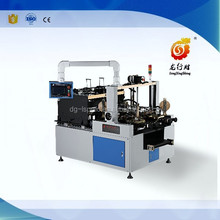 autoamtic corrugated box/gift box stiching machine