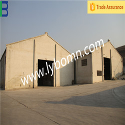 export Customize good quality refractory material/refractory cement