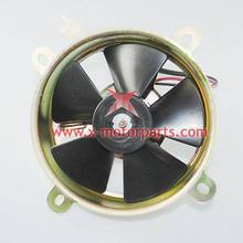 Electric Radiator Cooling Fan for CG 200cc-250cc Water-cooled Dirt Bike