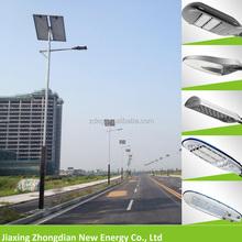 2015 Latest Design & Professional Proposal 40w 50w 60w 80w 100w 120w Solar Powered Street Light