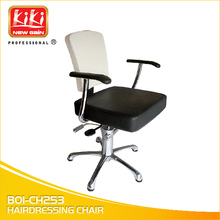 Salon Equipment.Salon Furniture.200KGS.Super Quality.Hairdressing Chair.B01-CH253