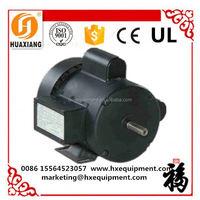 China Brand 1KW Brushless AC Motor