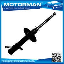 MOTORMAN- Safe Corolla Front Gas-Toyota Shock Absorber