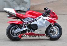 PB4703 pocketbike mini motorcycle