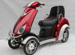4 wheels comfortable electric scooters/ motorcycle for elderly people