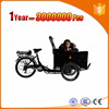front cabin city electric pedicab rickshaw trike tricycle with front cargo basket