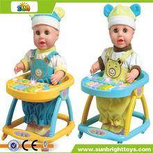 eléctrica cochecito de bebé muñeca con asiento de coche