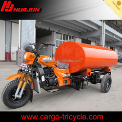 china new mini low consumption motorcycle three wheels with water tank