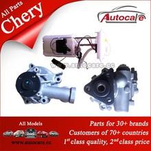 chery QQ,a1,a5,a3 auto parts