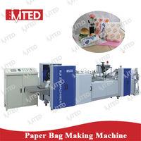 paper and plastic bag making machine (RZTC-300)